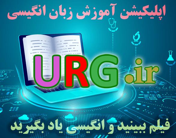 جلال علی اصغری